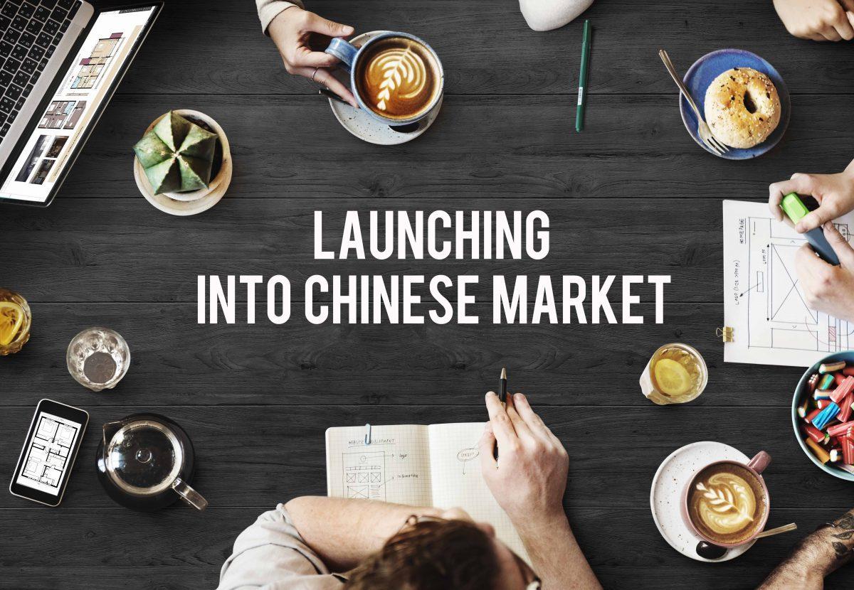 중국 게임시장 진출의 성공 노하우