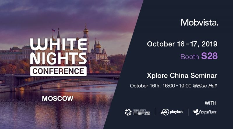WhiteNights Moscow XploreChina