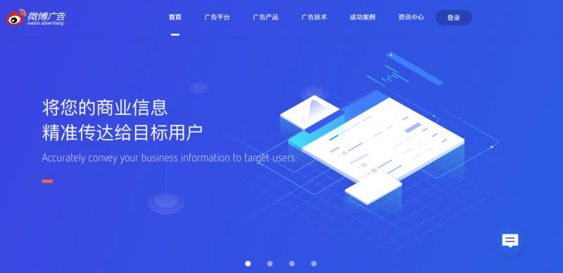 weibo marketing, weibo superfans, weibo fensitong