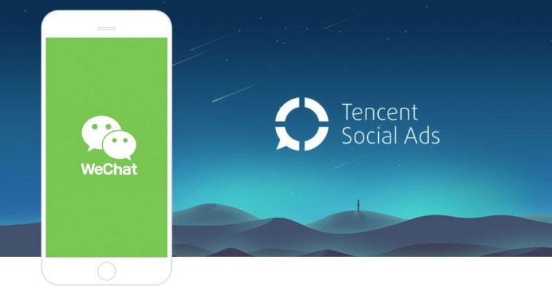 Tencent wechat QQ ads