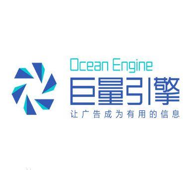 Ocean engine mobvista partner