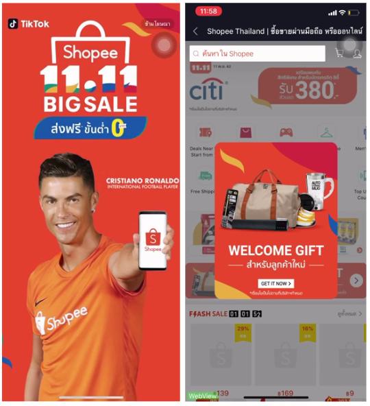 Southeast Asia E-commerce Shopee