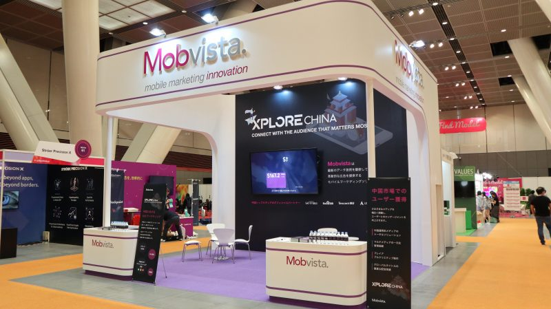 Mobvista booth at ad:tech Tokyo