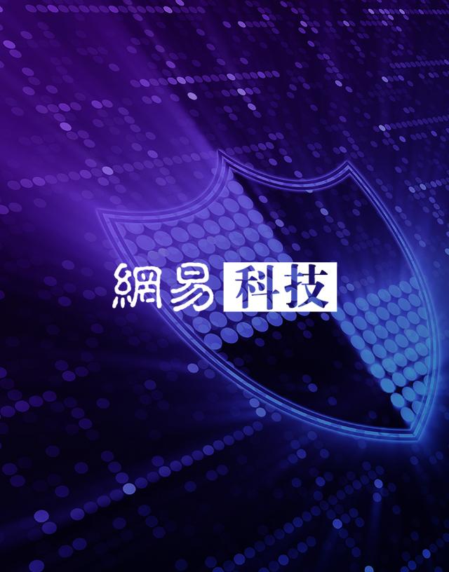 MV-News, 网易科技, Mobvista