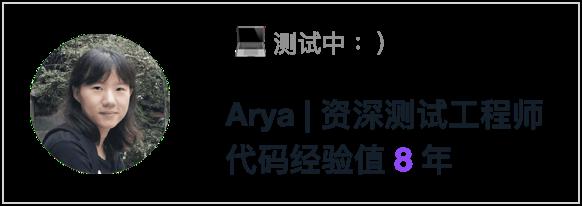 Arya, Mobvista