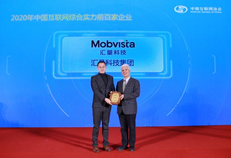 China Internet Company Top 100,Mobvista