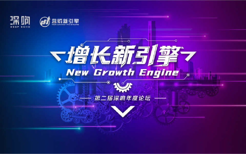 New Growth Engine, Mobvista