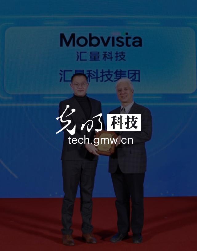 Guangming Tech,Mobvista