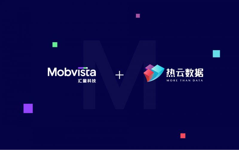 汇量科技Mobvista收购热云数据