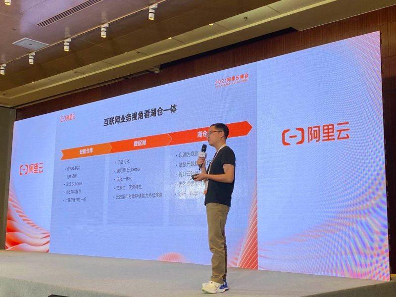 Mobvista 汇量科技资深算法架构师陈绪发言
