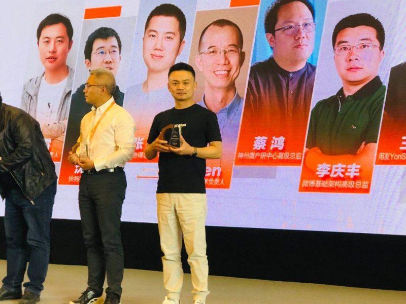 蔡超代表企业领奖 mobvista