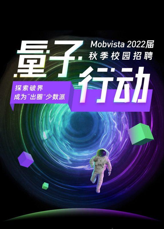MV 2022校招v3 2021.08.12-01
