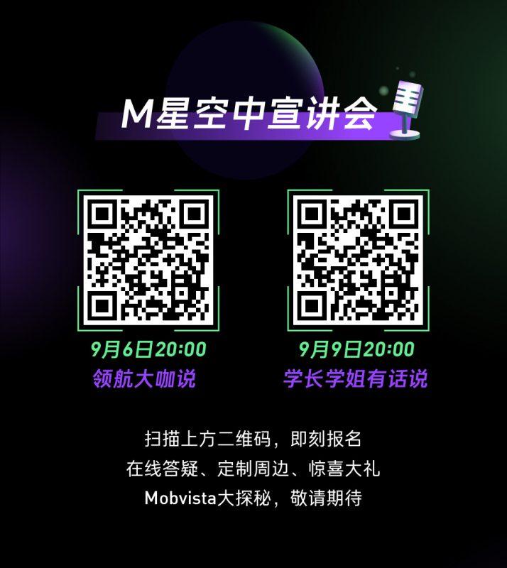 MV 2022校招v3 2021.08.12-06