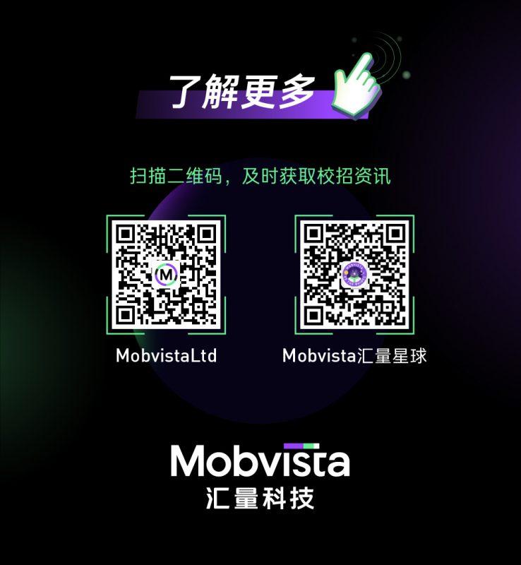 MV 2022校招v3 2021.08.12-07